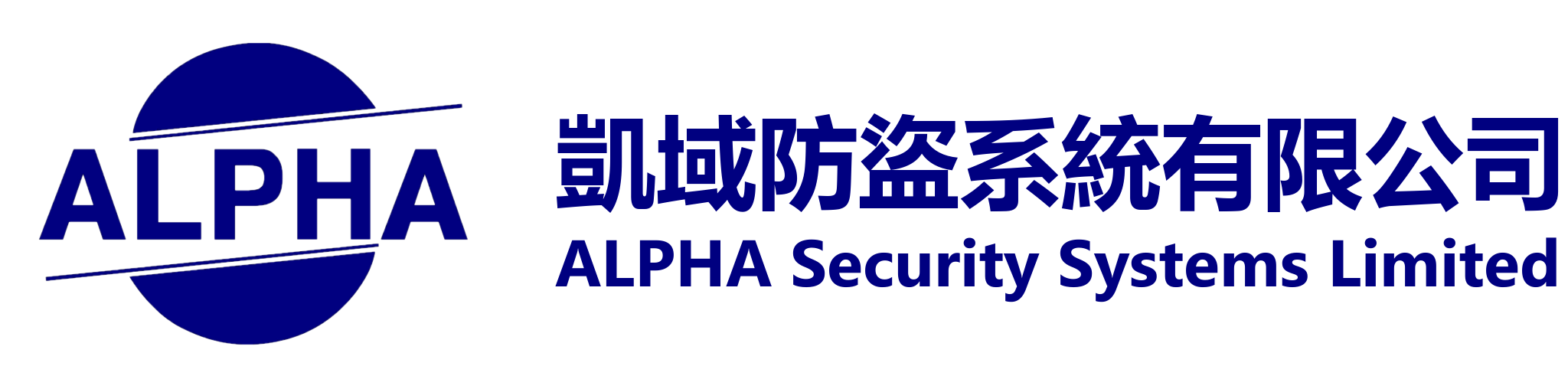 ALPHA Security Systems Limited